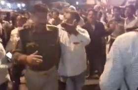 पुलिस ने की भाजपा नेता की पिटाई, जवाब में भाजपाईयों ने उठाया यह कदम, मचा हड़कंप