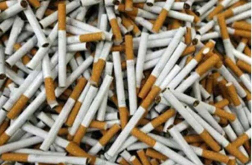 सात लाख की विदेशी सिगरेट जब्त