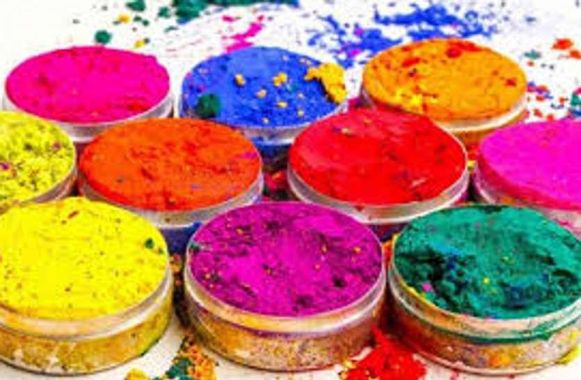 होली में केमिकलयुक्त रंगों से खुद को ऐसे बचाएं, अपनाएं ए तरीका