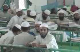 VIDEO: मदरसों में पढ़ने वाले देशभर के हजारों छात्र लोकसभा चुनाव में नहीं करेंगे मतदान, जानिये क्यों