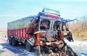 ब्रेक फेल होने से ट्राले ने दो वाहनों को मारी टक्कर, 2 की मौत