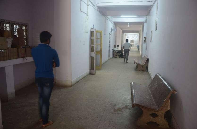 इंदिरा नेत्र अस्पताल में नहीं लगा आरओ सिस्टम, मरीजों के स्वास्थ्य से खिलवाड़