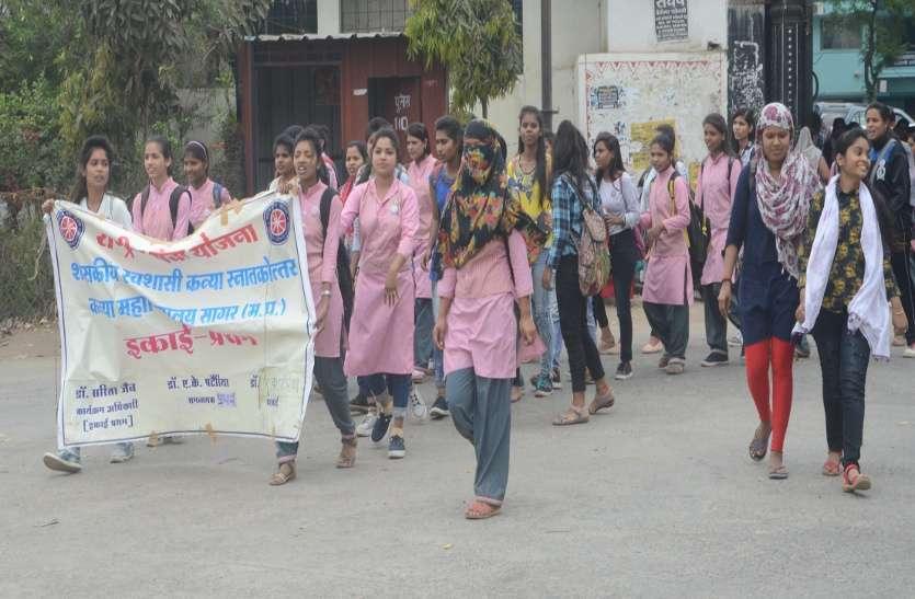 चुनाव में मतदान को लेकर जागरूकता रैली निकाती गल्र्स डिग्री कालेज की छ़ात्राएं