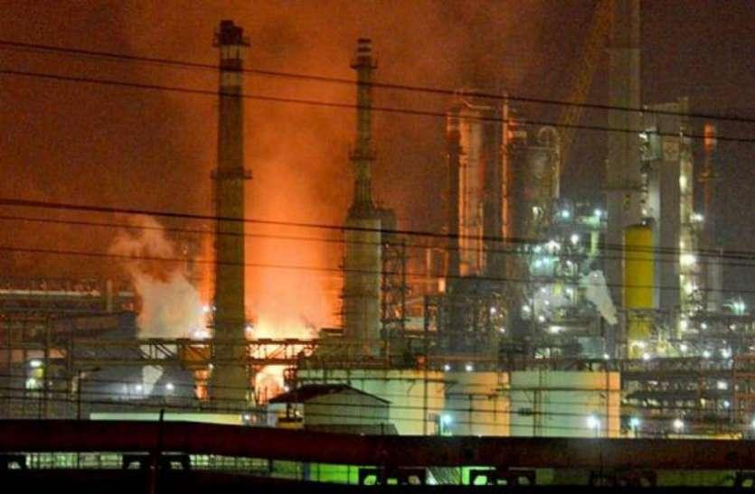 हरियाणा की ऑयल रिफाइनरी में आग, वैक्यूम यूनिट में  फंसने से एक कर्मचारी की मौत