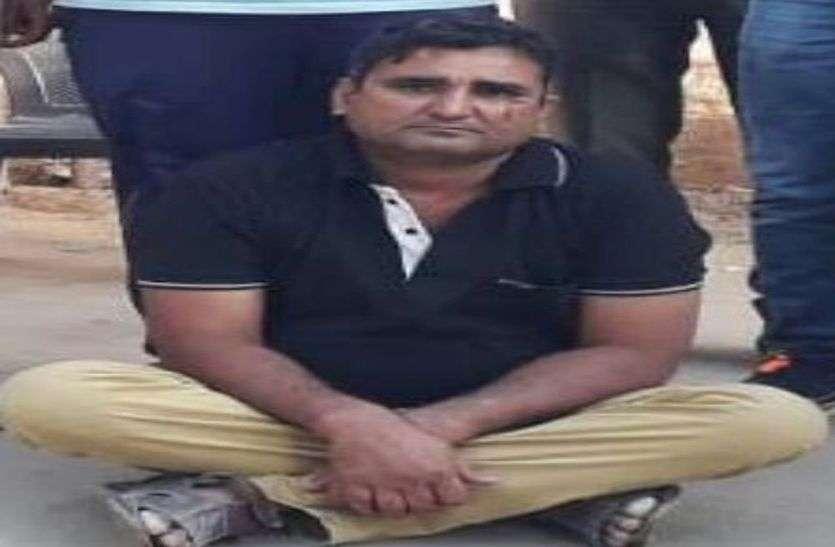 गुजरात पुलिस का पांच साल से वांछित तस्कर लोहावट में गिरफ्तार