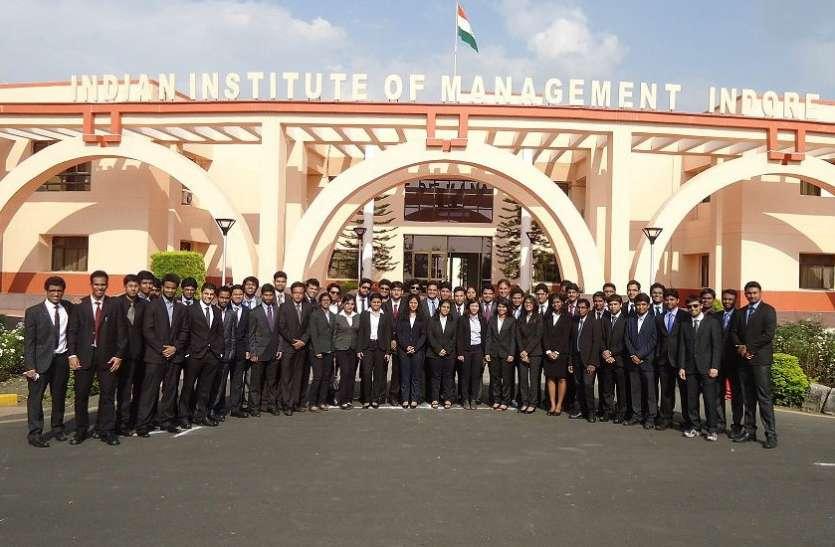 IIM इंदौर के स्टूडेंट्स को मिला 89 लाख का पैकेज, जानें डिटेल्स