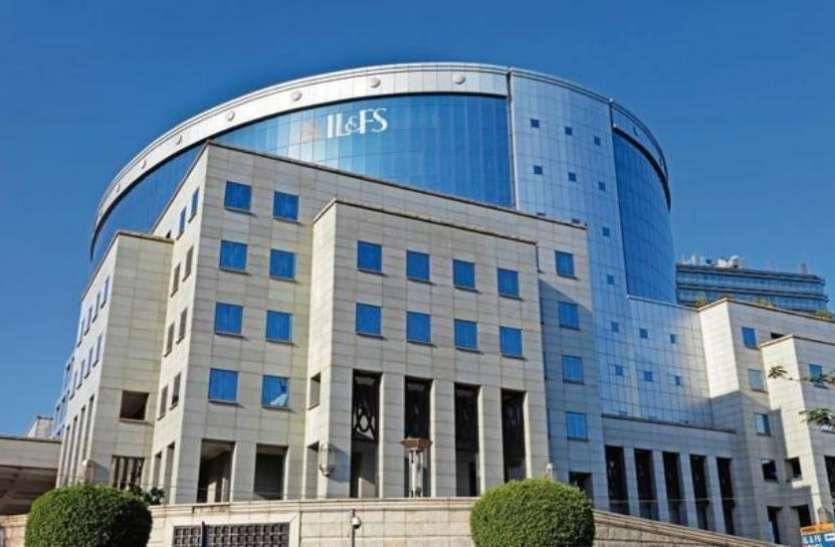 आज से शुरू हो रही आईएलएफएस परिसंपत्तियों को बेचने की प्रक्रिया