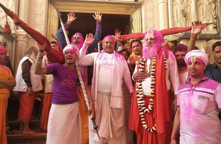 अयोध्या में मंदिरों में नागा साधुओं ने खेली होली