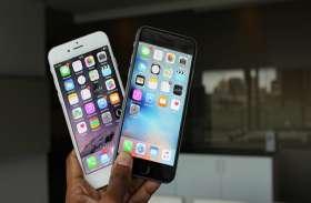 अमरीकी कंपनी Apple का बड़ा फैसला, भारत में नहीं बेचेगी आईफोन 6 और आईफोन 6 प्लस