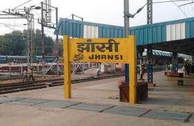 अलग ही रहा है झांसी का चुनावी मिजाज, ज्यादातर कांग्रेस और भाजपा के सिर पर सजा ताज