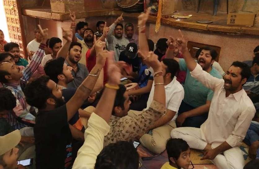 मंदिरों में गूंजने लगे फाल्गुनी-भक्ति गीत,रंगो के त्यौहार होली को लेकर जबरदस्त उत्साह