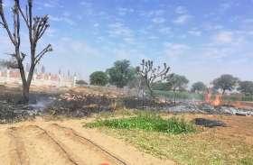 कचरा जलाया और पड़ोस के खेत में लग गई आग...देखे वीडियो