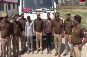 पुलिस ने पकड़ा 70 लाख का गांजा, दो तस्कर गिरफ्तार