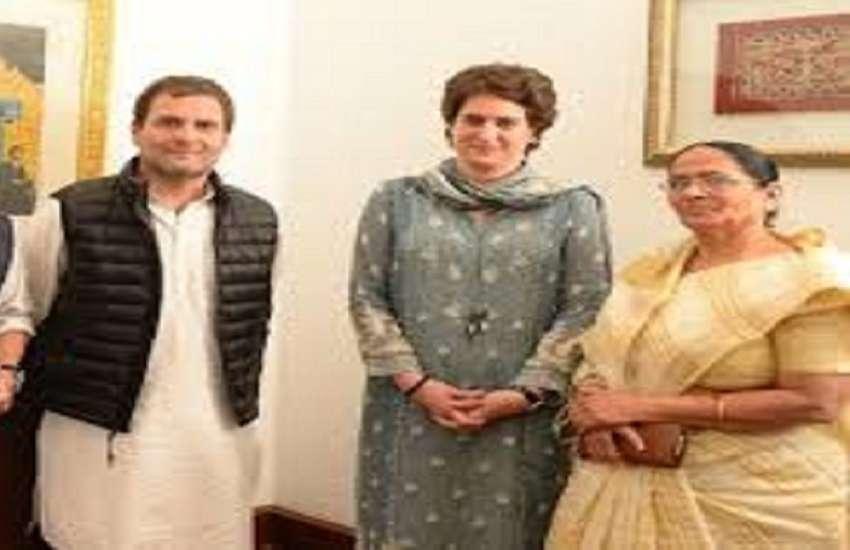 राहुल गांधी, प्रियंका गांधी, कृष्णा पटेल