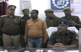 67 हजार रूपये के नकली नोट के साथ एक गिरफ्तार