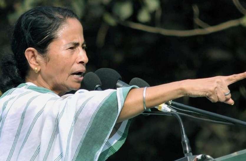 भाजपा के लिए 'ताबूत में आखिरी कील' साबित होगा लोकसभा चुनाव - ममता