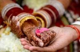 10 साल की लड़की की 30 साल के शादीशुदा युवक से कर दी शादी, पिता और पति गिरफ्तार