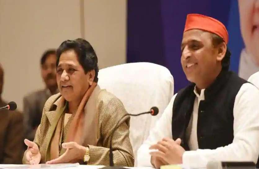 सपा-बसपा गठबंधन के प्रधानमंत्री चेहरे को लेकर अखिलेश का बड़ा बयान, कहा-  हमने तय कर लिया है...
