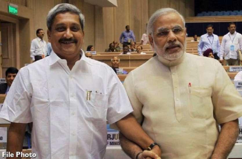 मनोहर पर्रिकर के निधन पर देश में शोक: पीएम मोदी बोले- वे आधुनिक गोवा के निर्माता थे