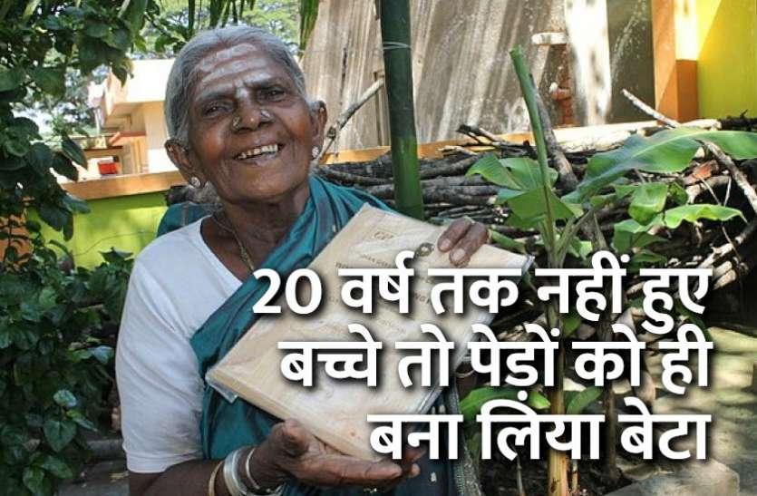 20 वर्ष तक नहीं हुए बच्चे तो पेड़ों को ही बना लिया बेटा, आज है 8000 बेटे