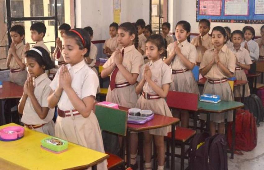 1 अप्रैल से शुरू होगा नया सत्र, परीक्षा खत्म होते ही विद्यार्थियों को जाना होगा फिर स्कूल