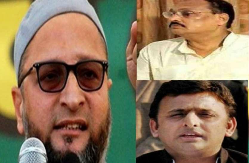 ओवैसी की पार्टी UP की इस सीट से लड़ सकती है चुनाव, अखिलेश के साथ इस बाहुबली की भी बढ़ी टेंशन