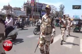 VIDEO: होली और लोकसभा चुनाव को लेकर सतर्क हुई पुलिस, निकाला फ्लैग मार्च