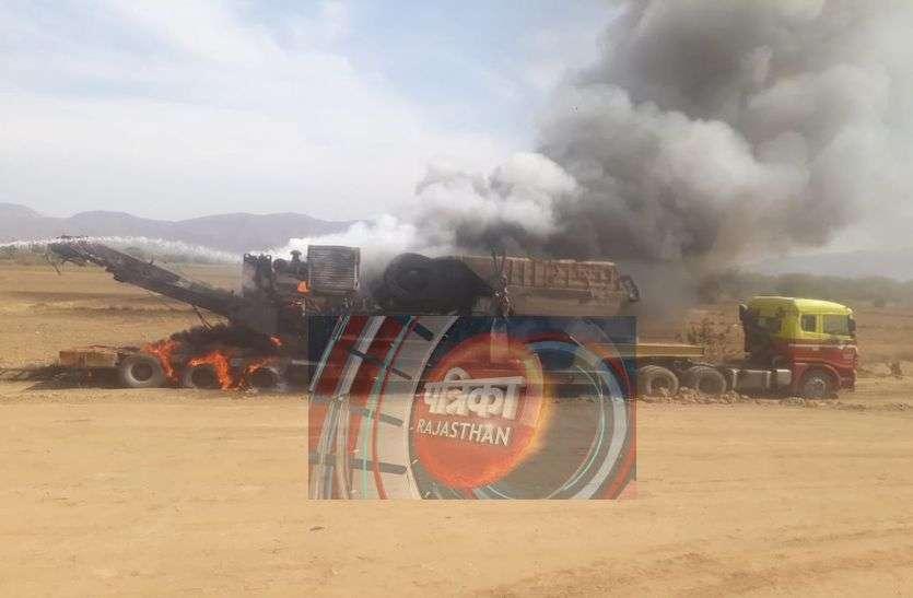 photo story: क्रेसर मशीन में लगी आग, ट्रेलर समेत मशीन जलकर खाक