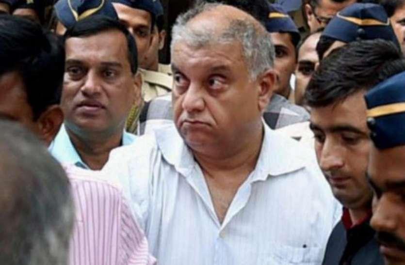 शीना बोरा मर्डर केस: अचानक बिगड़ी आरोपी पीटर मुखर्जी की तबीयत, मुंबई के जेजे अस्पताल में भर्ती