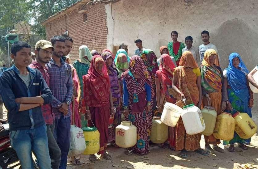 पानी नहीं तो वोट नहीं, लोस चुनाव का करेंगे बहिष्कार, जानिए और क्या बोले लोग
