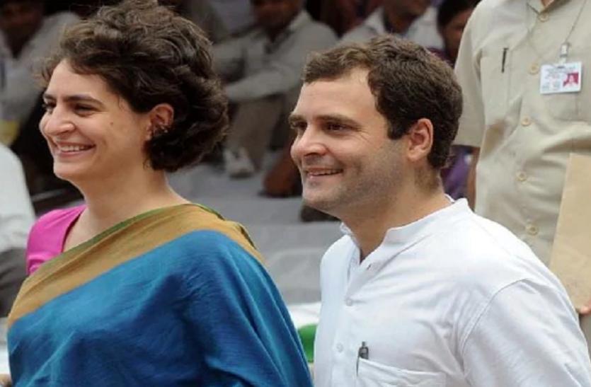 कांग्रेस ने पूर्वाचल की इस पार्टी से किया गठबंधन, भाजपा के साथ सपा-बसपा को बड़ा झटका
