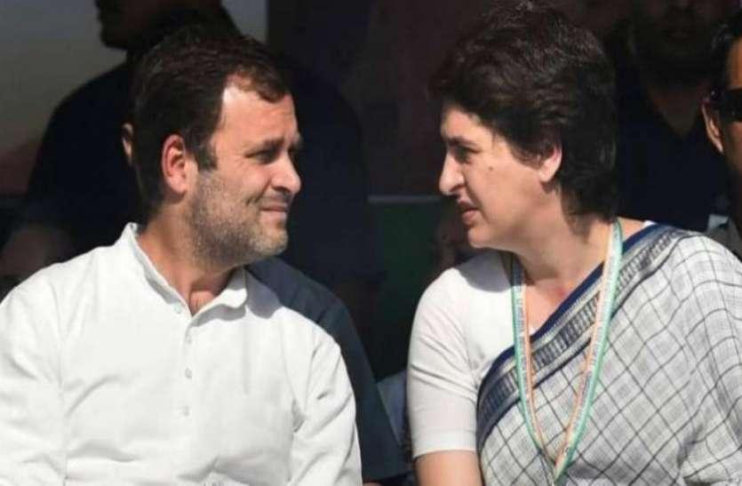 उम्मीदवारों की सूची जारी होते ही कांग्रेस हुई दो फाड़! राहुल और प्रिंयका तक पहुंचा मामला