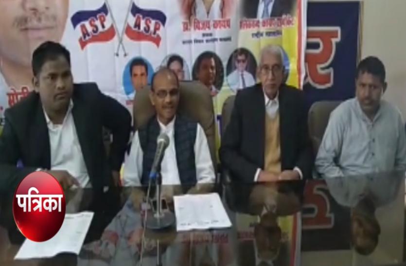 लोकसभा चुनाव से पहले 'आप' की तर्ज पर यूपी में भी बनी नई पार्टी, चौंकाने वाला है मेनिफेस्टो, देखें वीडियो