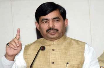लोकसभा चुनाव 2019: शाहनवाज हुसैन को नहीं मिला टिकट, JDU के खाते में गई भागलपुर सीट