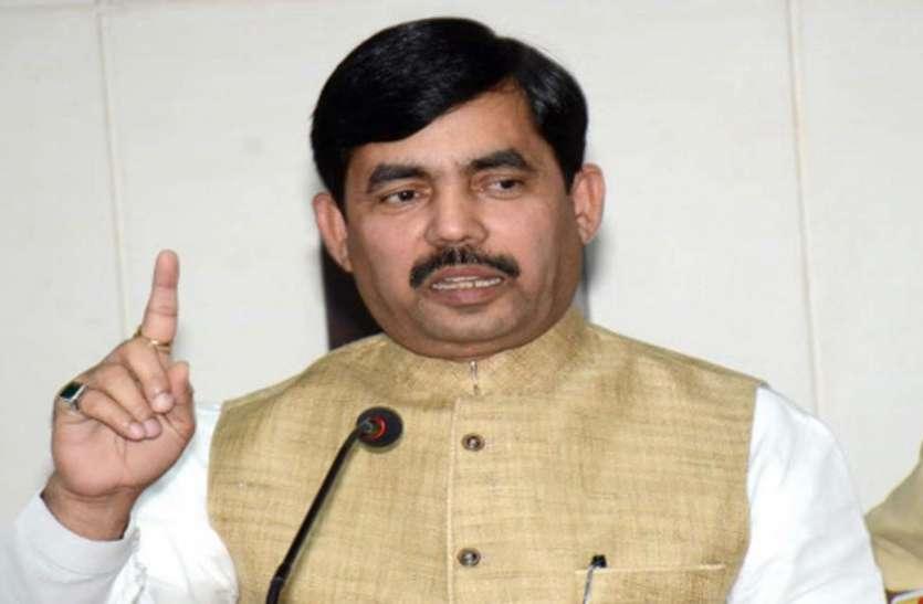 बिहार, के उद्योग  मंत्री  शाहनवाज  हुसैन  निवेश  पर  बोले है  बिहार  में हर क्षेत्र में विकास  हो रहा है