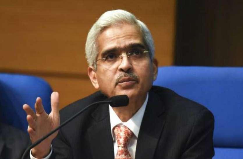 26 मार्च को RBI गवर्नर करेंगे बैठक, अर्थव्यवस्था को देंगे रफ्तार