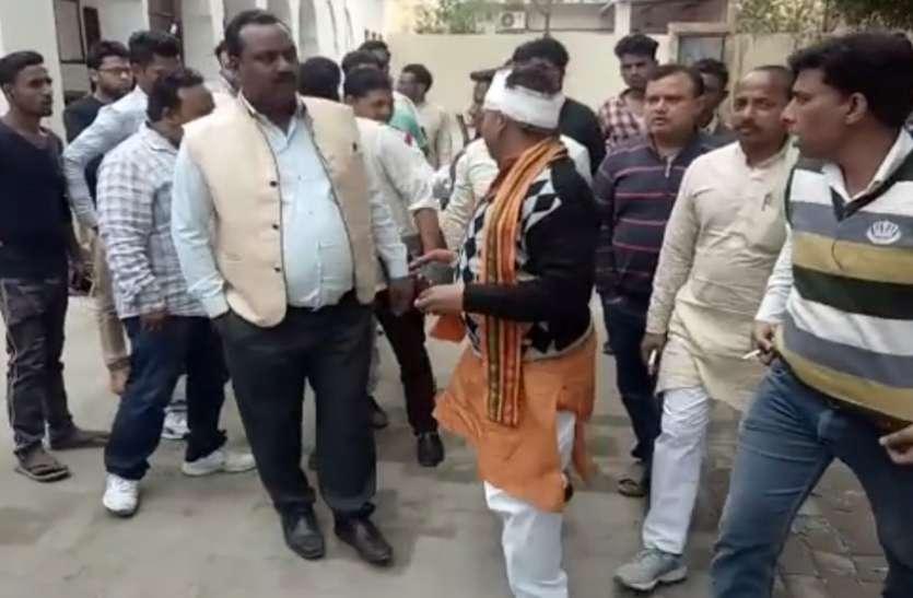 भाजपा कार्यालय के बाहर इस वरिष्ठ नेता पर हुआ जानलेवा हमला, खबर सुनते दौड़े भाजपार्इ, देखें वीडियो