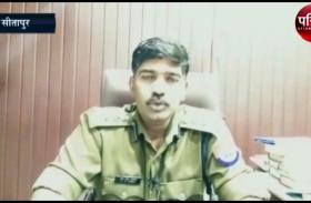 लाइसेंस के नाम पर पुलिस विभाग में जमकर वसूली, एसपी ने अपना सख्त रुख, पांच सिपाही सस्पेंड, देखें वीडियो
