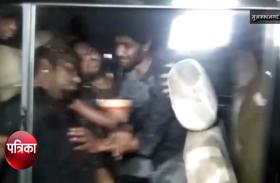 VIDEO: नदी में कूदकर युवक ने की आत्महत्या