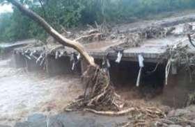 चक्रवात 'इडई' से जिम्बाब्वे सहित तीन अफ्रीकी देशों में करीब 150 लोगों की मौत, देखें तबाही का मंजर