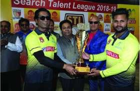 कानपुर की टीम बनी एसटीएल पंचमेश कप चैंपियन