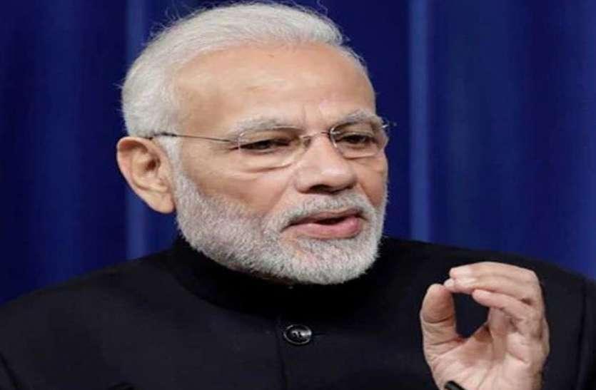 नरेंद्र मोदी के कैंपेन मैं भी चौकीदार हूं... पर कांग्रेस ने खोला मोर्चा