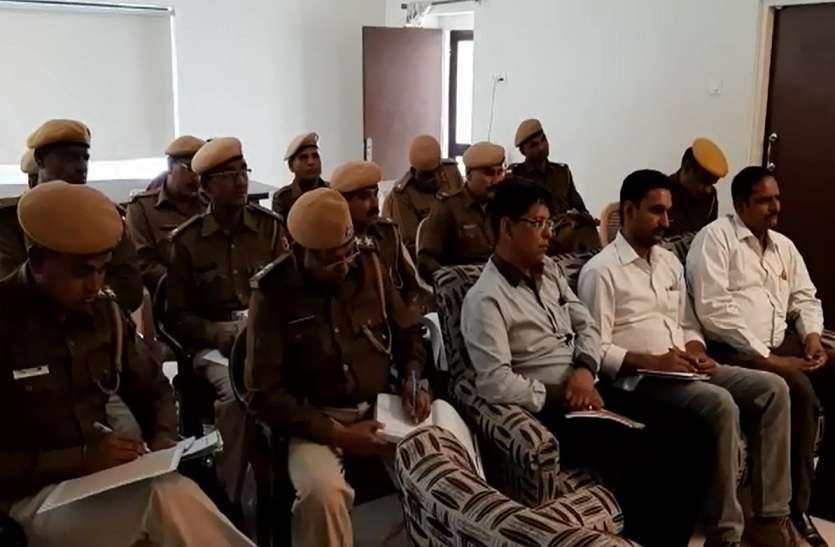 VIDEO : ऑपरेशन खुशी के तहत त्वरित कार्रवाई करने के निर्देश, अन्वेषण भवन में पुलिस प्रशासन एवं अन्य बाल संरक्षण की हुई बैठक
