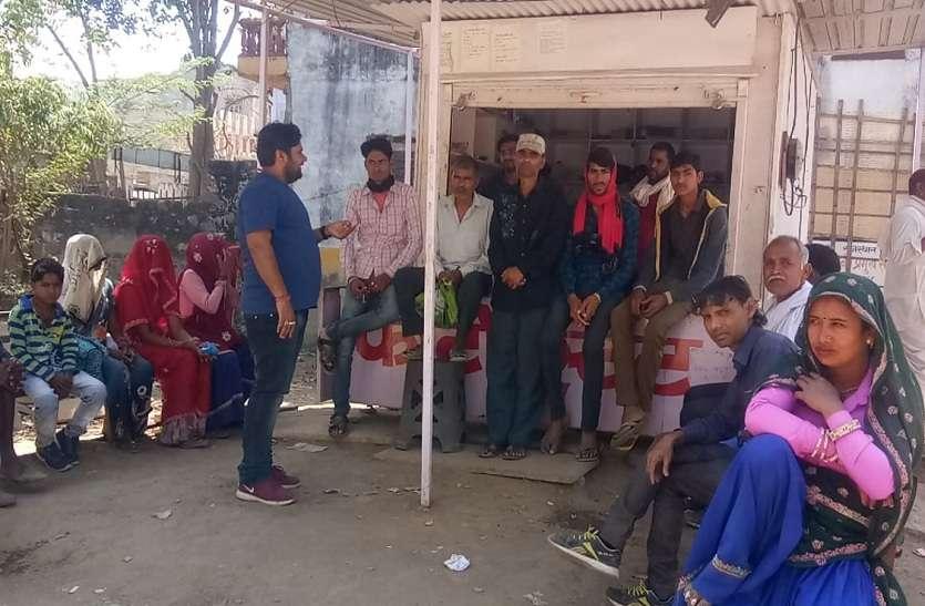 VIDEO : आजादी के बाद भी पिछड़ा संसदीय क्षेत्र,राजस्थान पत्रिका की ओर से संडे पॉलिटिक्स क्लब की बैठक