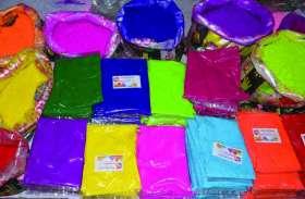 होली के रंगों से खिल उठा बाजार