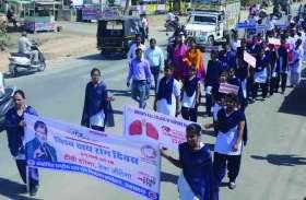 रैली निकालकर दिया टीबी जागरूकता का संदेश