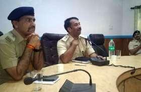 नवागत पुलिस कप्तान रियाज इकबाल ने ग्रहण किया पदभार, वीडियो में सुनिए क्या है प्राथमिकताएं