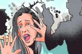 युवती को तेजाब से जलाकर मारने की धमकी