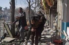 अफगानिस्तान: दो अलग-अलग जगहों पर बम धमाका, एक पुलिस अधिकारी समेत सात की मौत