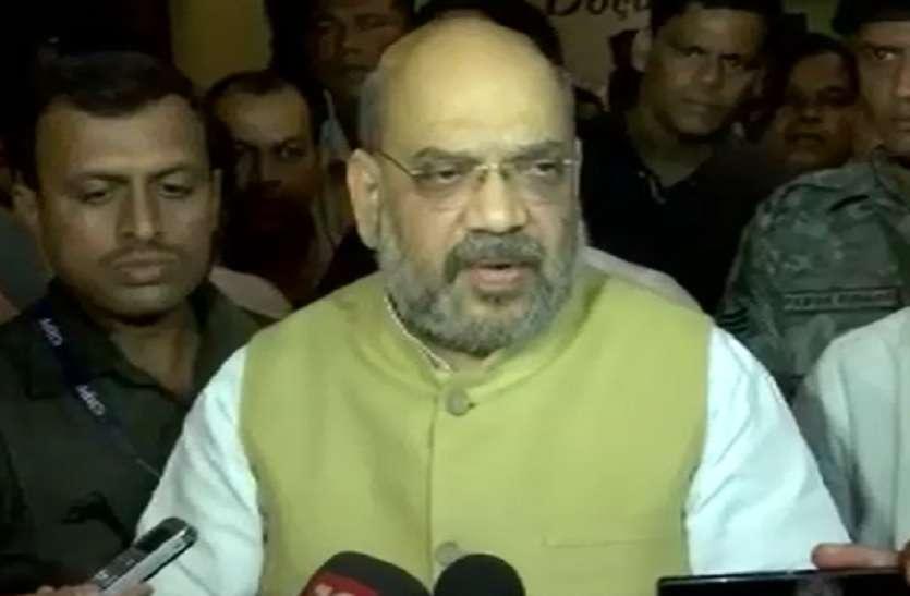 VIDEO- गोवा में कौन बनेगा सीएम ?, मीटिंग के बीच अमित शाह ने दी यह जानकारी.